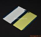 Nắp lưng (nắp đậy pin) Sony Xperia XA màu vàng