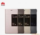 Bao Da Huawei P9 Smart Case Chính Hãng