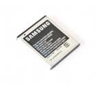 Pin Samsung Galaxy SII HD, E120s Original Battery (EB585157VK)