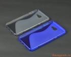 Ốp lưng silicone Samsung Galaxy A9 (Hiệu S-Line) TPU Case