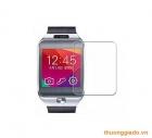 Miếng dán bảo vệ mặt màn hình đồng đeo tay thông minh Samsung Gear 2 R380