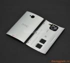 Nắp lưng HTC One 802t 802w (one m7 2 sim) màu trắng bạc chính hãng