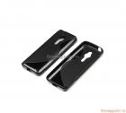 Ốp lưng silicon cho Nokia 230 (Hiệu S-Line)