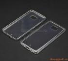 "Ốp lưng silicone siêu mỏng HTC U Ultra (5.7"")_Ultra thin soft case)"