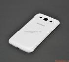 Nắp lưng (nắp đậy pin) Samsung Galaxy Win i8552 màu trắng