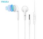 Tai nghe âm thanh HD Meizu EP-21HD Chính Hãng