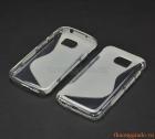 Ốp lưng silicone Samsung S7 Active (hiệu S Line)