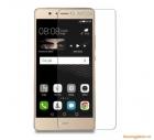 """Miếng dán kính cường lực cho Huawei GR5 (5.5"""") Tempered Glass"""