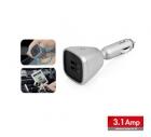 Dual USB Car Charger 2.1A và 1A,JoyStick Max (Capdase)Sạc trên ô tô cho iPad 2, iPad 3, iPad 4