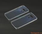 Ốp lưng silicon siêu mỏng cho LG G5, LG F700