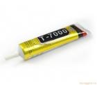 Keo dán chuyên dụng cho sửa chữa điện thoại T-7000 (Vỏ Màu Vàng)