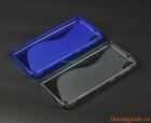 Ốp lưng silicon cho HTC Desire 630, Desire 530 (Hiệu S-Line) TPU Case