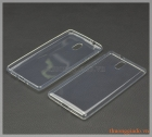 "Ốp lưng silicone siêu mỏng Nokia 3 (5.0"") soft protective case"