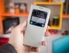 Bao da Samsung Galaxy S7 Edge (G935) S View Cover chính hãng màu bạc