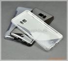"Ốp lưng silicone HTC U Ultra (5.7"") Soft protective case (Hiệu S-Line)"