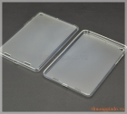 Ốp lưng silicone MiPad 3 soft protective case