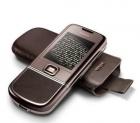 Bao da cầm tay dây rút Nokia 8800 arte sapphire (Màu Nâu)