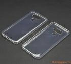 """Ốp lưng silicone siêu mỏng cho LG G6 (5.7""""), ultra thin soft case"""