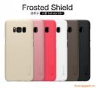 Ốp lưng sần NillKin Samsung Galaxy S8+/ S8 Plus/ G955 Super Frosted Shield