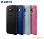 Ốp lưng Alcantara cho Samsung Galaxy S8+/ S8 Plus/ G955 (hàng chính hãng Samsung)
