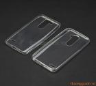 Ốp lưng silicone siêu mỏng cho LG X Mach, LG X Fast, LG K600 _ Ultra thin soft case