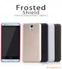 Ốp lưng sần NillKin Cho HTC Desire 620/620G Super Frosted Shield