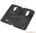 Nắp lưng (nắp đậy pin) LG G Pro 2 F350 (bản Hàn Quốc) màu đen