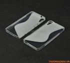 Ốp lưng silicon cho HTC Desire 825 (Hiệu S-Line)