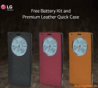 Bao Da LG G4 F500 Premium Leather Quick Circle Case Chính Hãng
