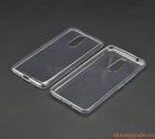 """Ốp lưng silicone Lenovo Vibe K6 Note (5.5"""")_loại siêu mỏng, ultra thin soft case"""
