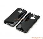 "Ốp lưng silicon S-Line cho HTC One M9 Plus, One ME (5.2"")"
