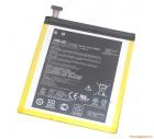 Pin Asus T90CHI (c11p1417) 18w li-polymer battery