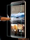 Miếng dán kính cường lực HTC One E9 Tempered Glass Screen Protector