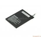 """Thay pin Lenovo P70 (5.0"""")/ Lenovo BL234, Lenovo A5000, dung lượng 4000mAh"""
