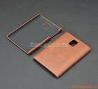 Ốp lưng Blackberry Passport Q30 màu nâu, nhựa giả da cá sấu