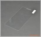 """Miếng dán kính cường lực Mi Max 2 (6.44"""") Tempered Glass"""