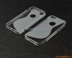 Ốp lưng silicon cho iPhone SE (Hiệu S-Line) TPU Case