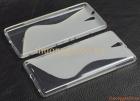 Ốp lưng silicone Sony Xperia C5 Ultra (Hiệu S Line) TPU Soft Case