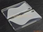 Ốp lưng silicon cho Sony Xperia Z5 (Hiệu S Line) TPU Soft Case