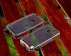 Ốp lưng silicone Asus Zenfone 4.5 A450 (loại siêu mỏng)