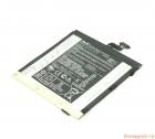 Thay thế pin Asus FonePad 8 FE380CG Chính Hãng (Model: C11P1331)