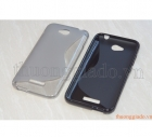 Ốp lưng silicon HTC Desire 616 (hiệu S-Line), TPU Soft case