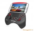 Tay chơi Game Bluetooth IPEGA PG-9028 (có hỗ trợ kẹp máy và Touch Pad)