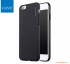 Ốp lưng silicon giả da cho iPhone 6s, iPhone 6 (Hiệu X-Level, Wraith)