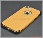 "Ốp lưng silicone giả da iPhone 7 (4.7""), hiệu Dadadario"