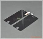 Miếng dán kính cường lực chống nhìn trộm màn hình iPhone 5 & iPhone 5s