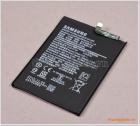 Thay pin Samsung Galaxy A10s / A20s/ Honor Holly 2 Plus, SCUD-WT-N6, 4000mAh