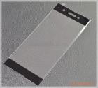 Miếng dán cường lực Sony Xperia XA1 Plus (full màn hình, loại 3D)
