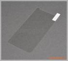 Dán kính cường lực Asus Zenfone Max Plus M1 (ZB570TL)