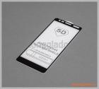 """Dán kính cường lực Nokia 3.1 (5.2""""), dán full màn hình, loại 5D"""